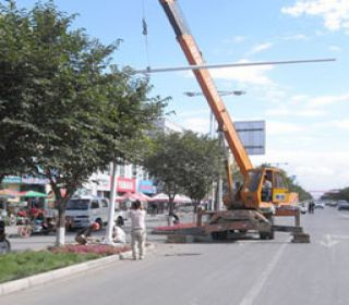重庆涪陵道路改造工程