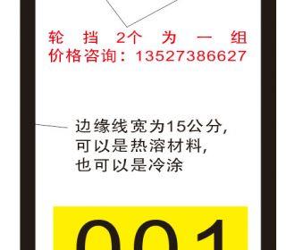 重庆停车位施工