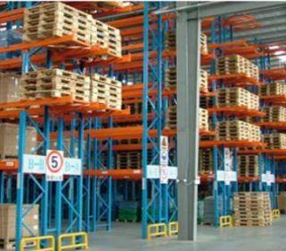 重庆 江北领先物流公司交通规划设计施工